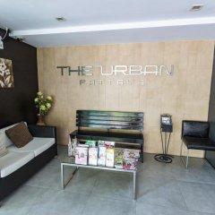 Отель Urban Condominium спа