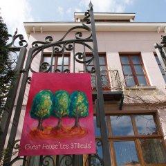 Отель Guest House Les 3 Tilleuls