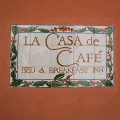 Отель La Casa De Cafe Копан-Руинас интерьер отеля