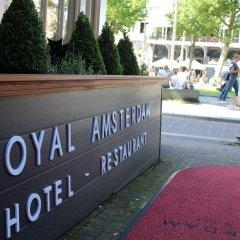 Royal Amsterdam Hotel городской автобус