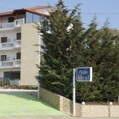 Отель Villa Ideal Албания, Ксамил - отзывы, цены и фото номеров - забронировать отель Villa Ideal онлайн спортивное сооружение