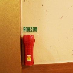 Отель Tourinn Harumi 2* Стандартный номер с 2 отдельными кроватями фото 11