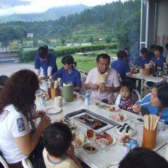 Отель Aso Ikoi no Mura Минамиогуни питание