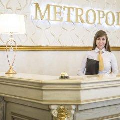 Отель Метрополь Могилёв интерьер отеля фото 2
