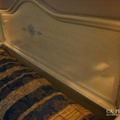 Отель Ca Pedrocchi 2* Стандартный номер с различными типами кроватей фото 11