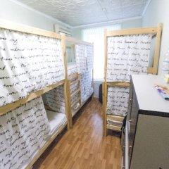 Хостел Академ Сити Кровать в мужском общем номере с двухъярусной кроватью фото 6