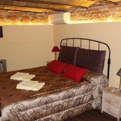 Отель Dei Consoli Vatikano Dependance комната для гостей фото 4