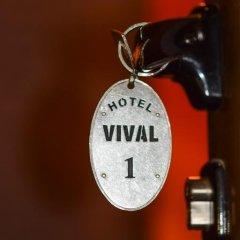 Vival Hotel питание фото 3