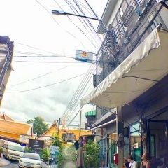Sabye Club Hostel Бангкок спортивное сооружение