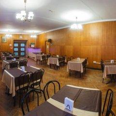 Отель Cosmos Казань питание