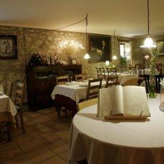 Отель Hostal Gartxenia питание фото 3