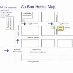 Отель Au Bon Hostel Таиланд, Бангкок - отзывы, цены и фото номеров - забронировать отель Au Bon Hostel онлайн городской автобус