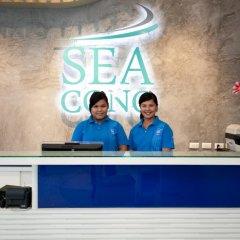 Sea Cono Boutique Hotel интерьер отеля фото 2