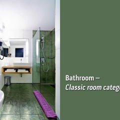 Bohem Art Hotel 4* Стандартный номер фото 5