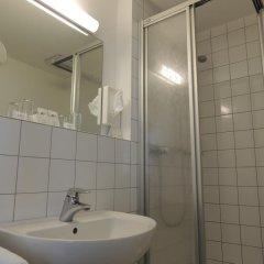 CVJM Düsseldorf Hotel & Tagung ванная
