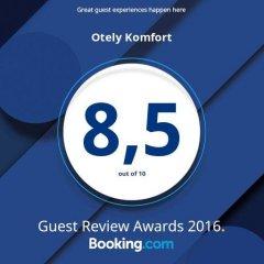Гостиница Otely Komfort развлечения
