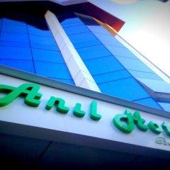 Anil Hotel Турция, Дикили - отзывы, цены и фото номеров - забронировать отель Anil Hotel онлайн детские мероприятия