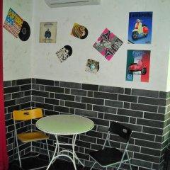 Pop Inn Hostel питание фото 2