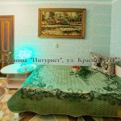 Гостиница Императрица Стандартный номер с разными типами кроватей фото 31