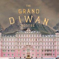 Отель Diwan Hostel Грузия, Тбилиси - отзывы, цены и фото номеров - забронировать отель Diwan Hostel онлайн фото 2