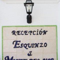 Отель Aparthotel Esquinzo Y Monte Del Mar с домашними животными