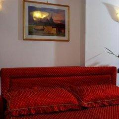 Hotel Alle Guglie 3* Стандартный номер с различными типами кроватей фото 4