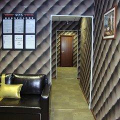 Мини-отель ФАБ комната для гостей фото 5
