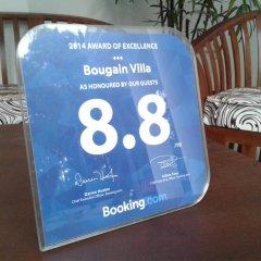 Отель Bougain Villa Шри-Ланка, Берувела - отзывы, цены и фото номеров - забронировать отель Bougain Villa онлайн интерьер отеля фото 2