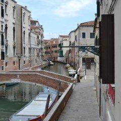 Отель Suite in Venice Ai Carmini