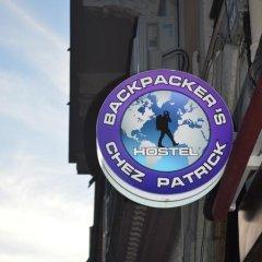 Отель Backpackers Chez Patrick Франция, Ницца - отзывы, цены и фото номеров - забронировать отель Backpackers Chez Patrick онлайн развлечения