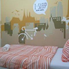 I-Sleep Silom Hostel Люкс с различными типами кроватей фото 4