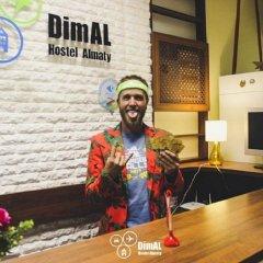 DimAL Hostel Almaty детские мероприятия