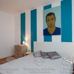 Апартаменты Этажи на Союзной Апартаменты с различными типами кроватей фото 15