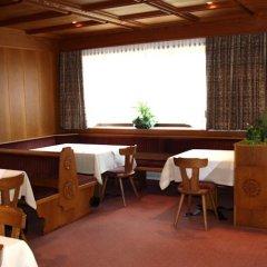 Отель Garni Pöhl Тироло питание фото 3