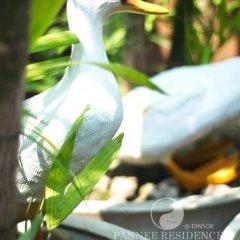 Отель Pannee Residence at Dinsor Таиланд, Бангкок - отзывы, цены и фото номеров - забронировать отель Pannee Residence at Dinsor онлайн приотельная территория