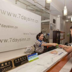 Отель 7Days Inn DaXue Road Medical University интерьер отеля