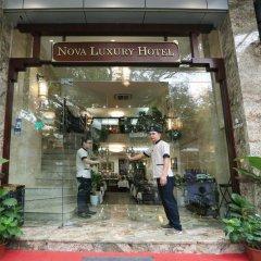Nova Luxury Hotel 3* Номер Делюкс с различными типами кроватей