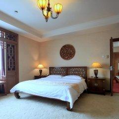 National Jade Hotel 4* Номер Бизнес с различными типами кроватей