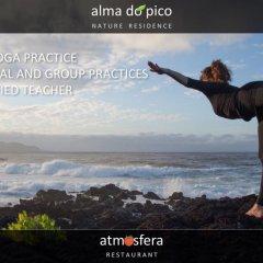 Отель Alma do Pico Португалия, Мадалена - отзывы, цены и фото номеров - забронировать отель Alma do Pico онлайн фитнесс-зал