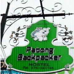 Отель Patong Backpacker Hostel Таиланд, Карон-Бич - отзывы, цены и фото номеров - забронировать отель Patong Backpacker Hostel онлайн питание