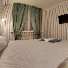Мини-отель Отдых 2 Номер категории Эконом с различными типами кроватей фото 2