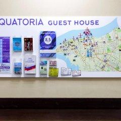 Бутик-Отель Акватория Номер категории Эконом