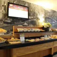 Отель Bastion Hotel Amsterdam Airport Нидерланды, Хофддорп - отзывы, цены и фото номеров - забронировать отель Bastion Hotel Amsterdam Airport онлайн питание фото 2