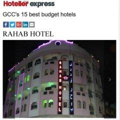 Rahab Hotel городской автобус