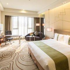 Отель Holiday Inn Shanghai Hongqiao 4* Улучшенный номер с различными типами кроватей