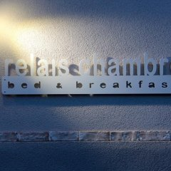 Отель Relais Chambre Кастельфидардо интерьер отеля фото 3