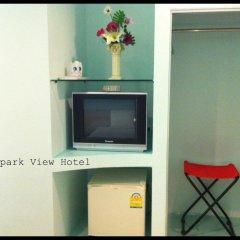 Tharapark View Hotel удобства в номере