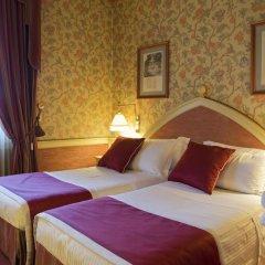 Отель IH Hotels Milano Regency 4* Стандартный номер с различными типами кроватей фото 2
