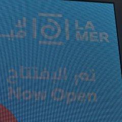Отель Regent Beach Resort ОАЭ, Дубай - 10 отзывов об отеле, цены и фото номеров - забронировать отель Regent Beach Resort онлайн интерьер отеля фото 2