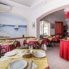 Отель Susanna Римини питание фото 3